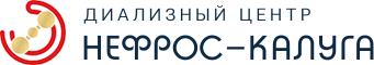 НЕФРОС Калуга